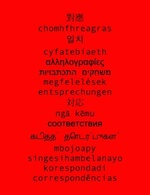 CORRESPONDENCES. Red notebook
